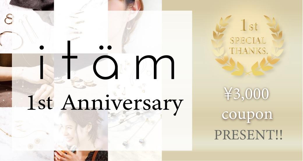 itam 1st Anniversary