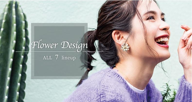 Flower Design ALL 7 lineup
