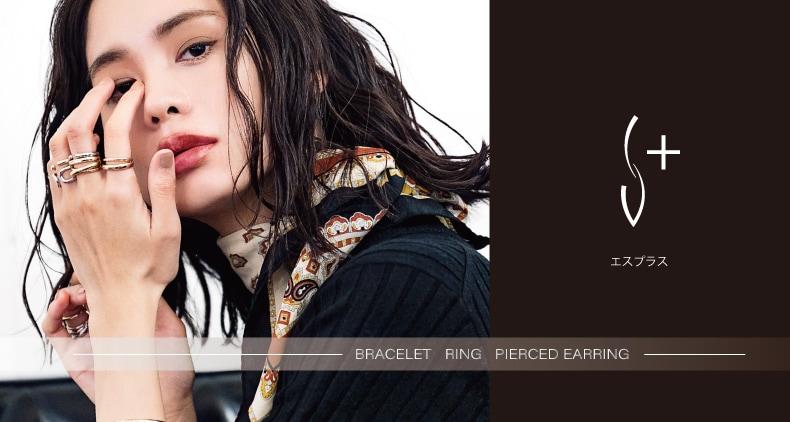 BRACELET RING PIERCED EARRING