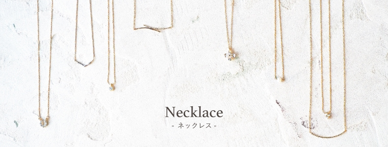 NECKLACE | ネックレス