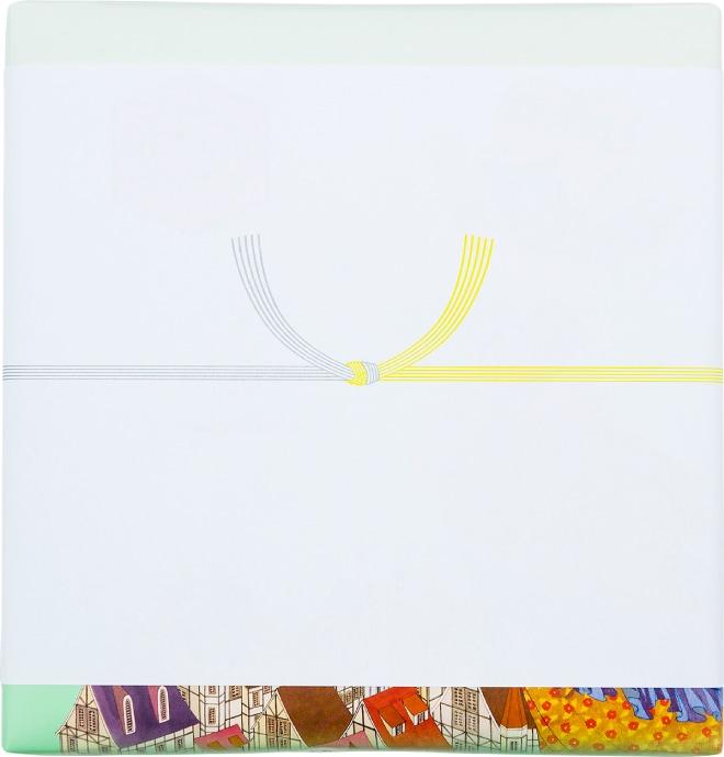 [写真]黄白 結び切り