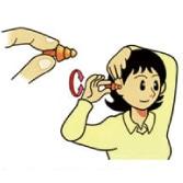 耳栓の装着方法