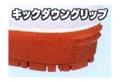 タフテックホイワイトMST75241ロング