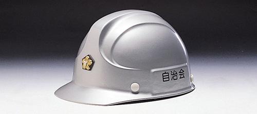 【ディック/DIC】 FRP素材ヘルメット SF-1自主防災用 ライナー入 シルバー 無地 【安全用・工事用・防災】