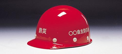 【ディック/DIC】 FRP素材ヘルメット SK 婦人向自主防災用 ライナー入 レッド 無地 【安全用・工事用・防災】