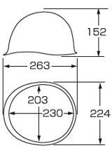 【加賀産業】 ABS素材ヘルメット MN-1 ライナー無【安全用・工事用・防災】