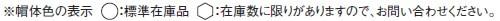 【タニザワ】 FRP素材ヘルメット ST#153-EPZ (ライナー入)【安全用・工事用・高所作業用・防災】