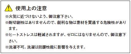 【防護服/保護服/作業服】 SMS防護服 AZ GUARD 2000(10着)