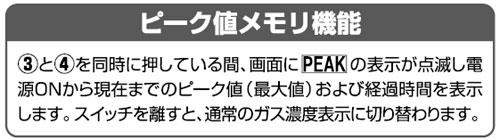 【新コスモス電機】 携帯用ガス検知器 硫化水素計XS-2200【タンク内・トンネル等硫化水素測定】