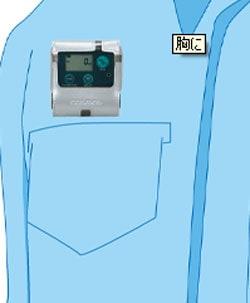 【新コスモス電機】携帯用酸素濃度計XO-2200【タンク内・トンネル等酸素測定】