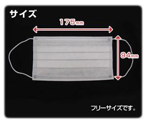 MAXGARDサージカルマスク WAN-9100  (50枚入) 【粉塵・作業用・医療用】