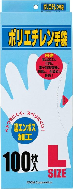 【アトム】 1720-100 ポリエチレン手袋 (100枚入)