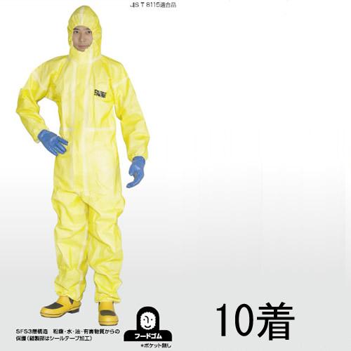 【防護服/保護服/作業服】 MAXGARDマックスガード2501(10着)