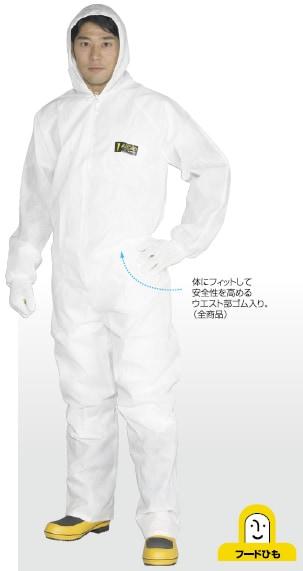 商品アイコン001064