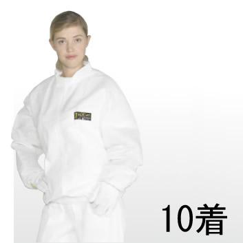 【防護服/保護服/作業服】 MAXGARDマックスガードジャンパー2460(10着)