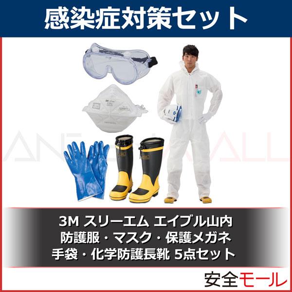 商品アイコン001082