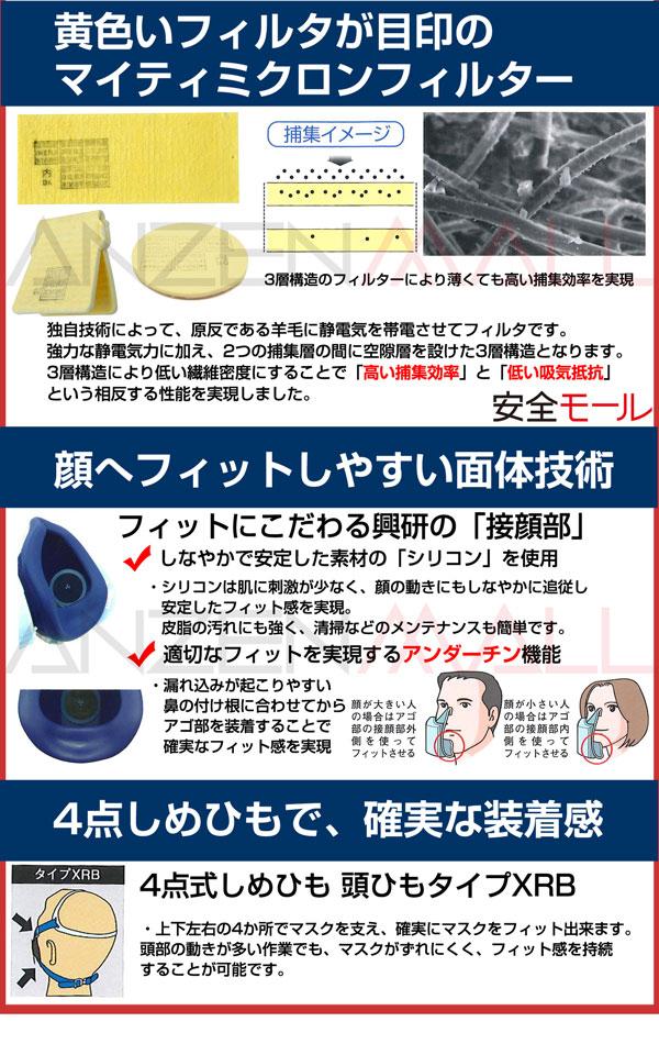 1商品画像 1010A-06その1
