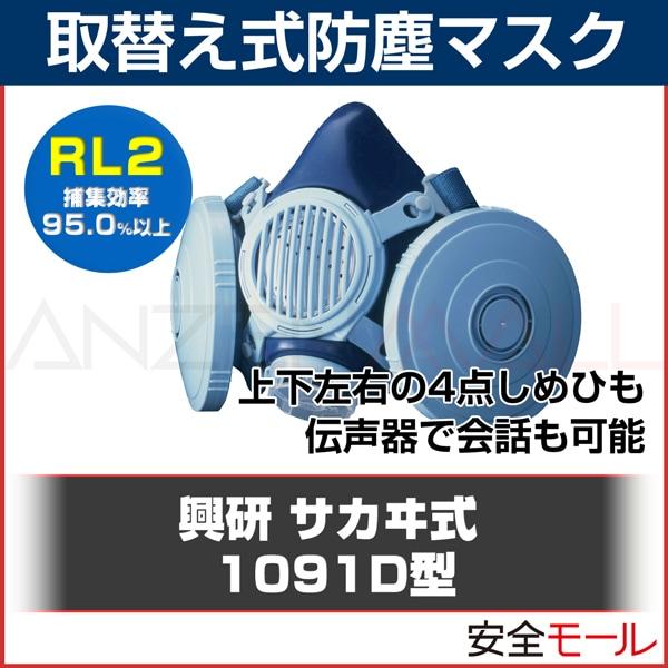 商品アイコン排気弁383