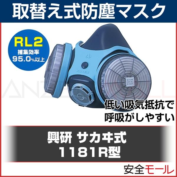 商品画像1181R-03型
