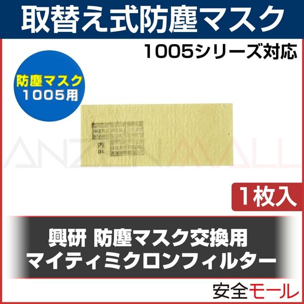 商品アイコン1005(150枚)