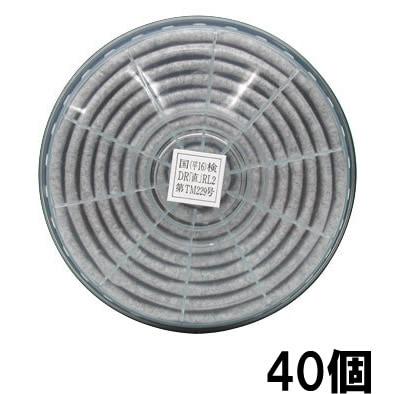 【興研】 防塵マスク用交換アルファリングフィルタ LAS-51C(1180C用) (40個) 【粉塵・作業用・医療用】