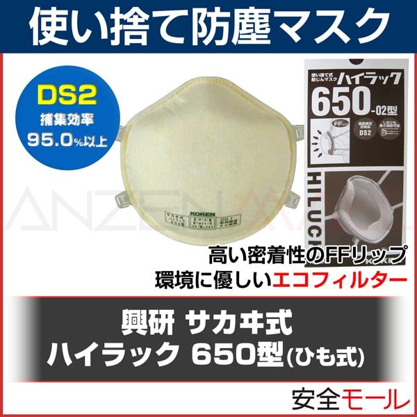 商品画像650