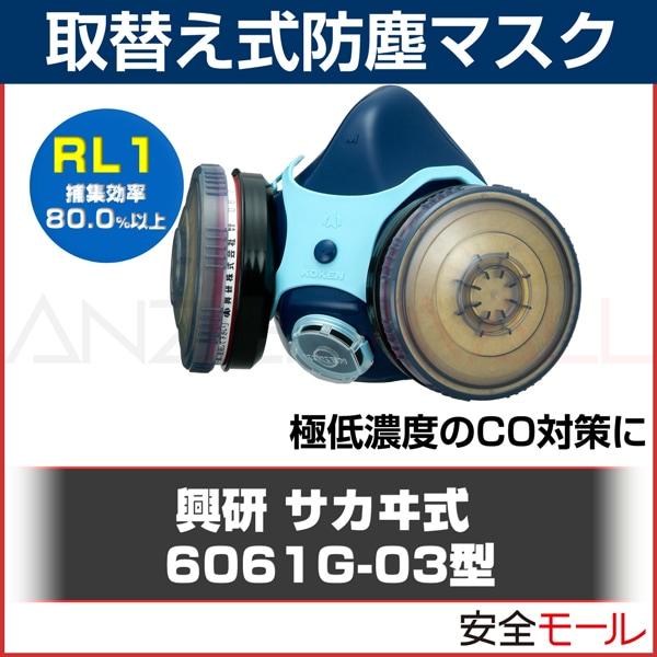 商品画像6061G-03型