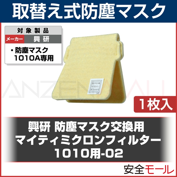 商品アイコン1010(1枚)