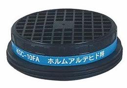 商品アイコンホルムアルデヒド用吸収缶FA KGC-10型
