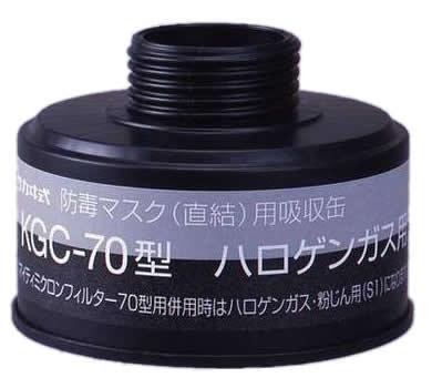 商品アイコンKGC-70A。