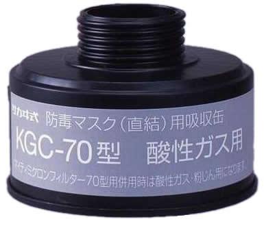 商品アイコンKGC-70B
