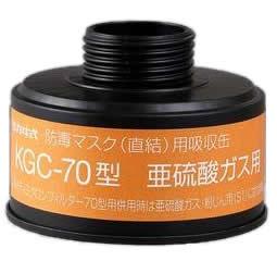 商品アイコンKGC-1型ハロゲンガス