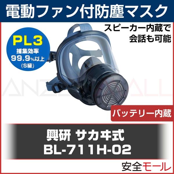 商品画像BL1005型