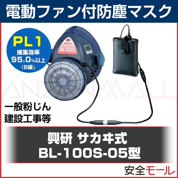 商品画像200S型