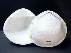 【女性用】 使い捨て式防塵マスク SH5551-N95 (20枚入) 【新型/鳥/豚インフルエンザ・感染対策】