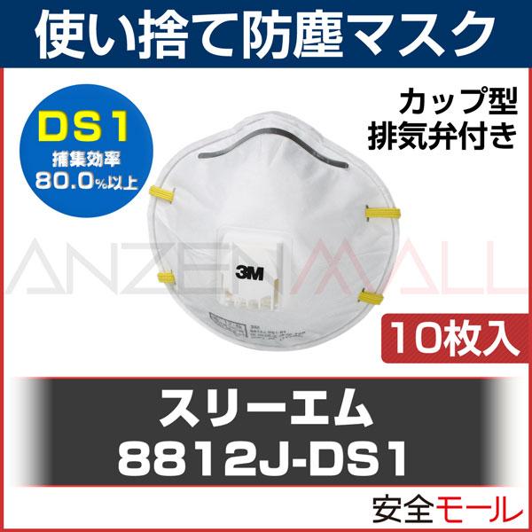 商品アイコン021040