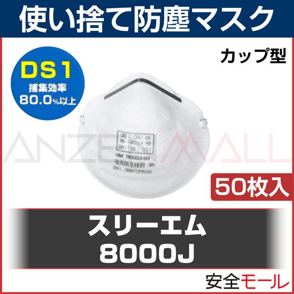 商品アイコン021058