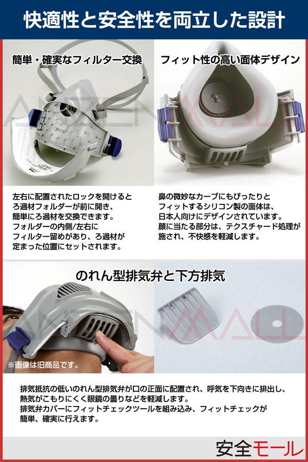 1商品画像スリーエム7780J/7753-RL2は快適性と安全性を両立した設計です。