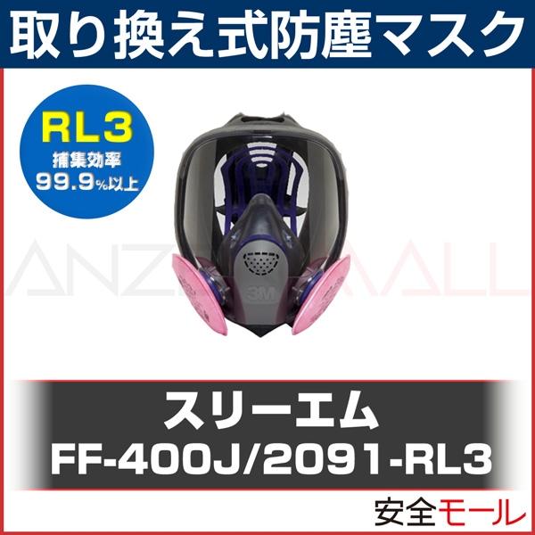 商品アイコン6500QL防毒用区分2