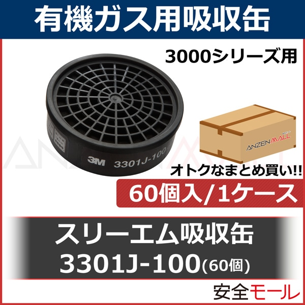 商品アイコン021211