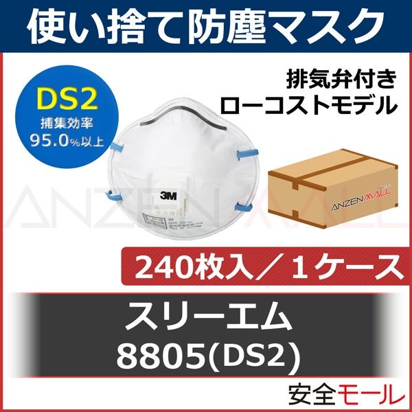商品アイコン021218