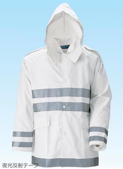 【富士ビニール工業】 クールコート夜行雨衣 5L(上下セット)【業務用・作業用・レインコート 】