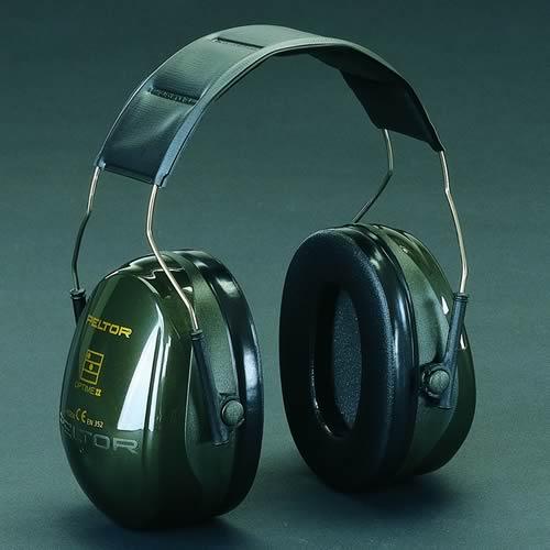 イヤーマフ H520A (NRR25dB) PELTOR 【防音・騒音対策】