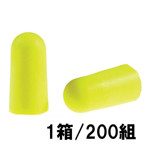 【3M】 耳栓 イアーソフトN1 (1/箱200組) (NRR:33dB) 【防音・騒音対策】