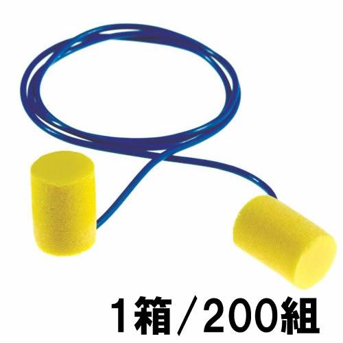 【3M】 耳栓 イアーフィットS2コード付 (1箱/200組) (NRR:29dB) 【防音・騒音対策】