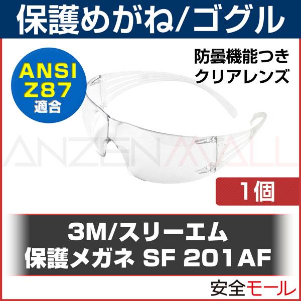 商品アイコン027130