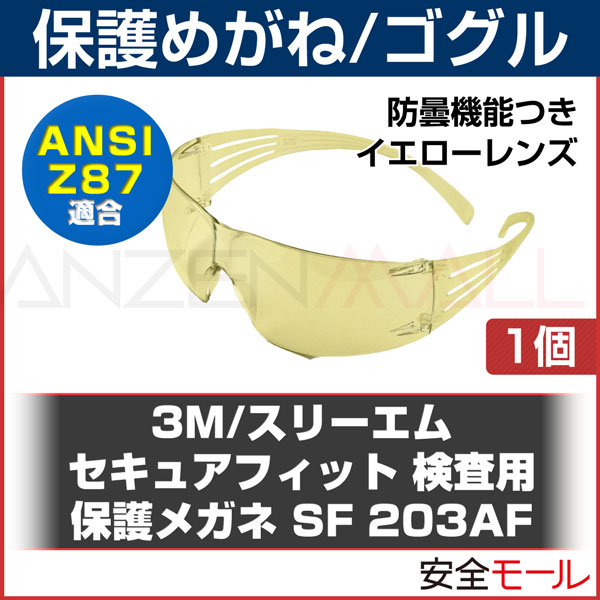 商品アイコン6001/5911