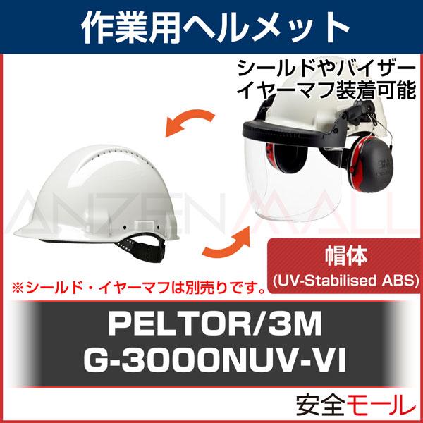 商品画像G-3000nuv