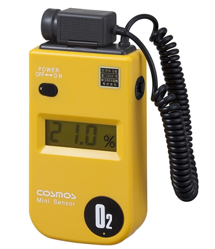 【新コスモス電機】 デジタル酸素濃度計 XO-326ALA・ALB【タンク内・トンネル等酸素測定】