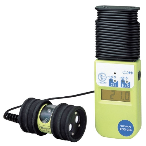 【新コスモス電機】 複合型ガス検知器 XOS-326【タンク内・トンネル等酸素測定】